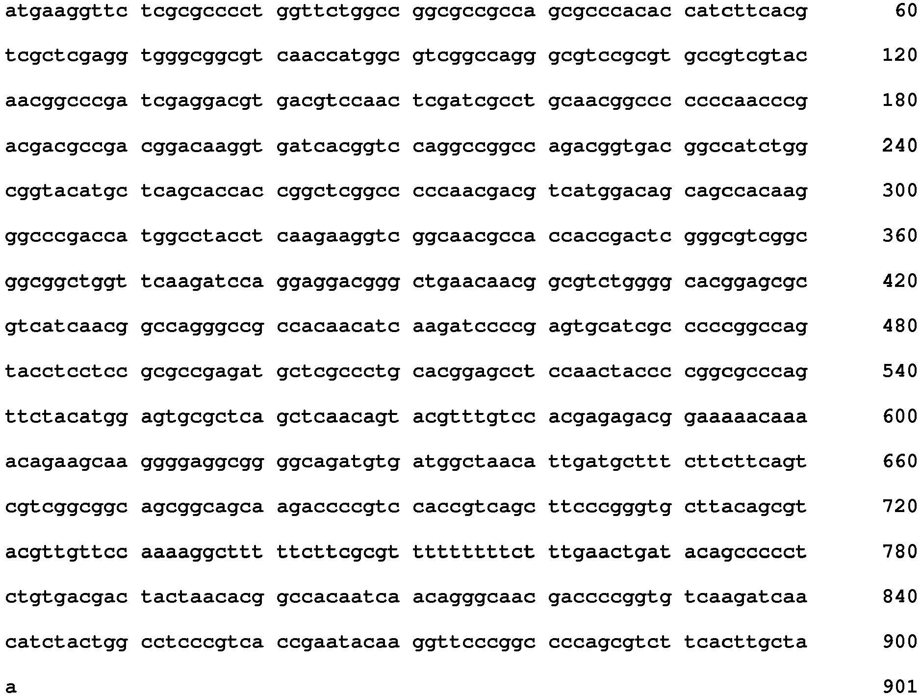 Figure imgb0423