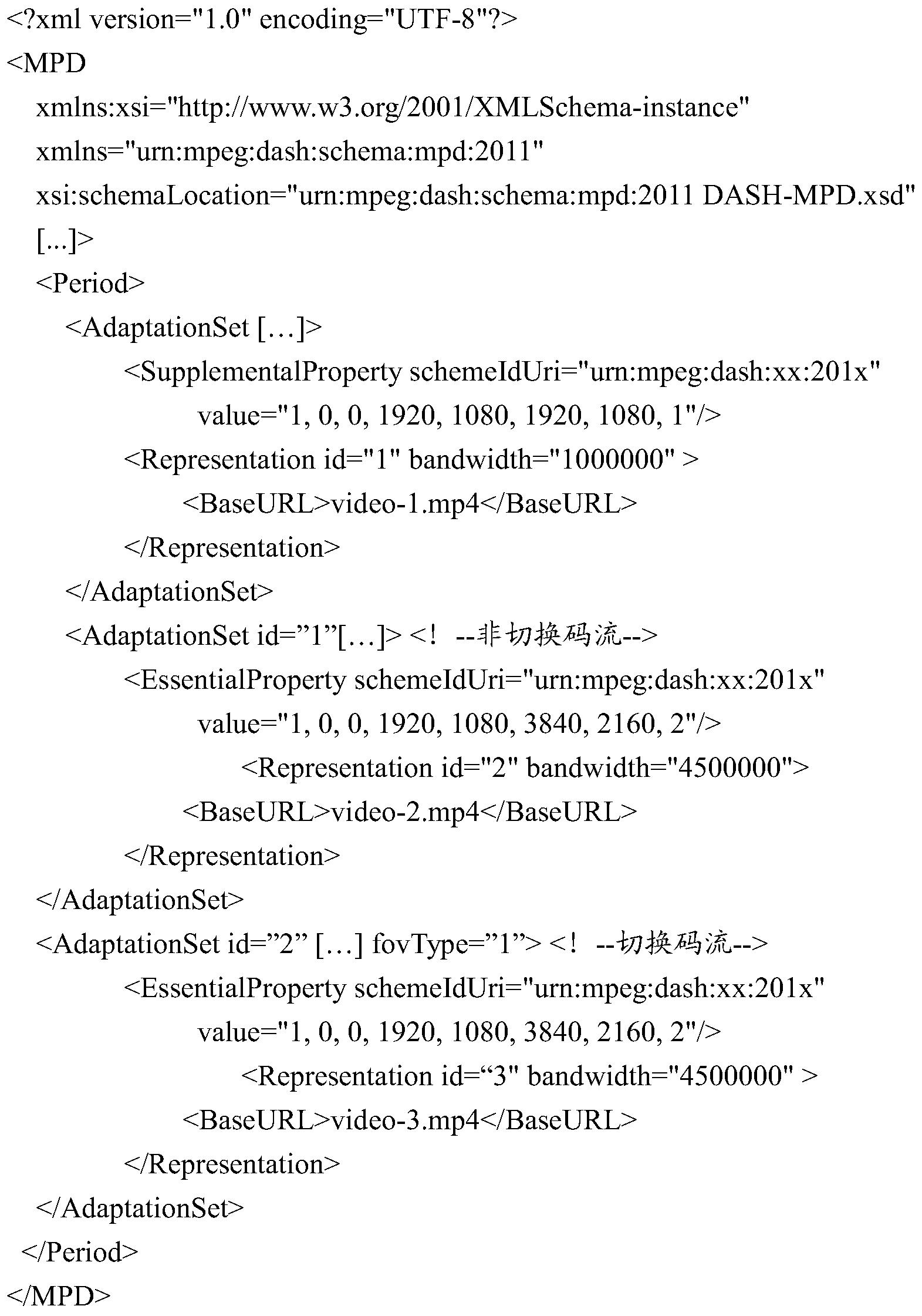 Figure PCTCN2017086548-appb-000024