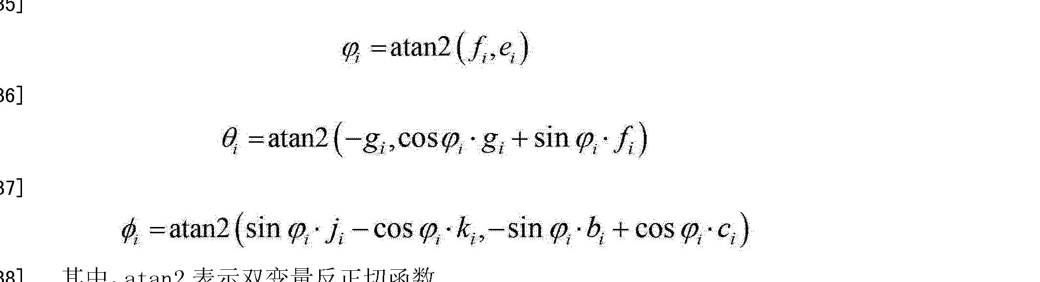 Figure CN102527554BD00061
