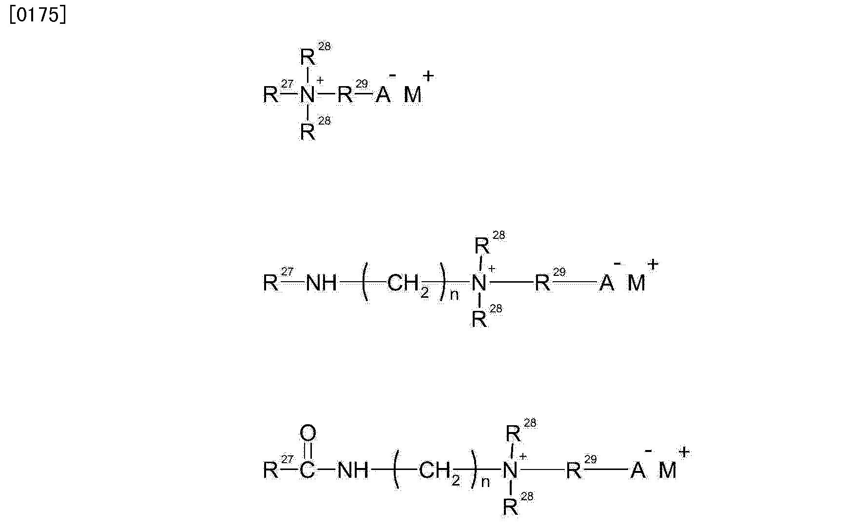 Figure CN103917624AD00291