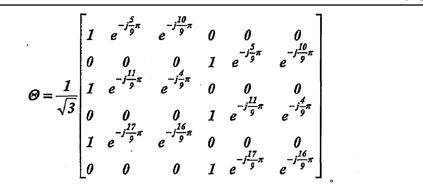 Figure CN1969522BC00041
