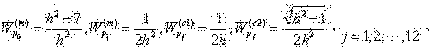 Figure CN102289557AD00082