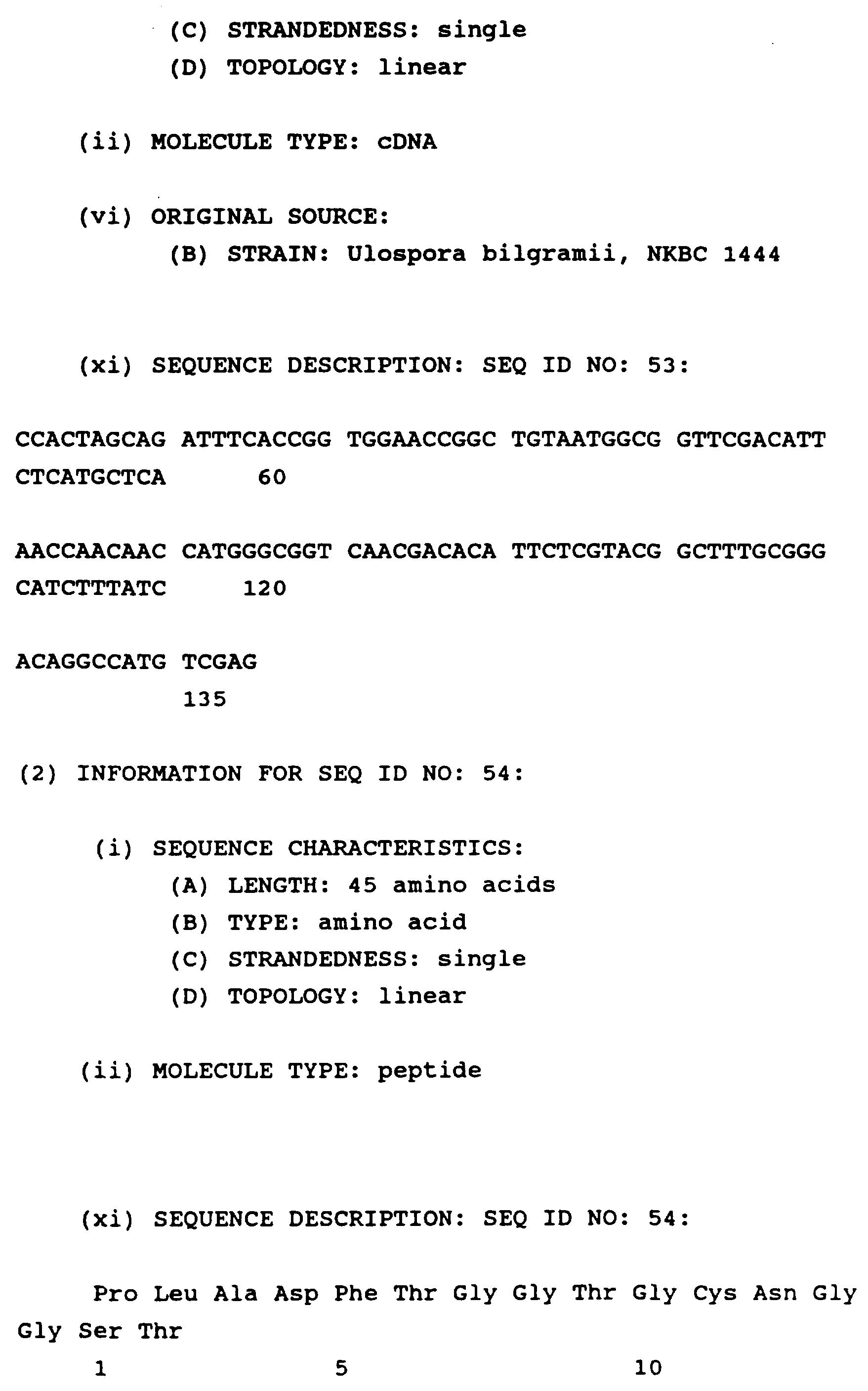 Figure imgf000220_0001