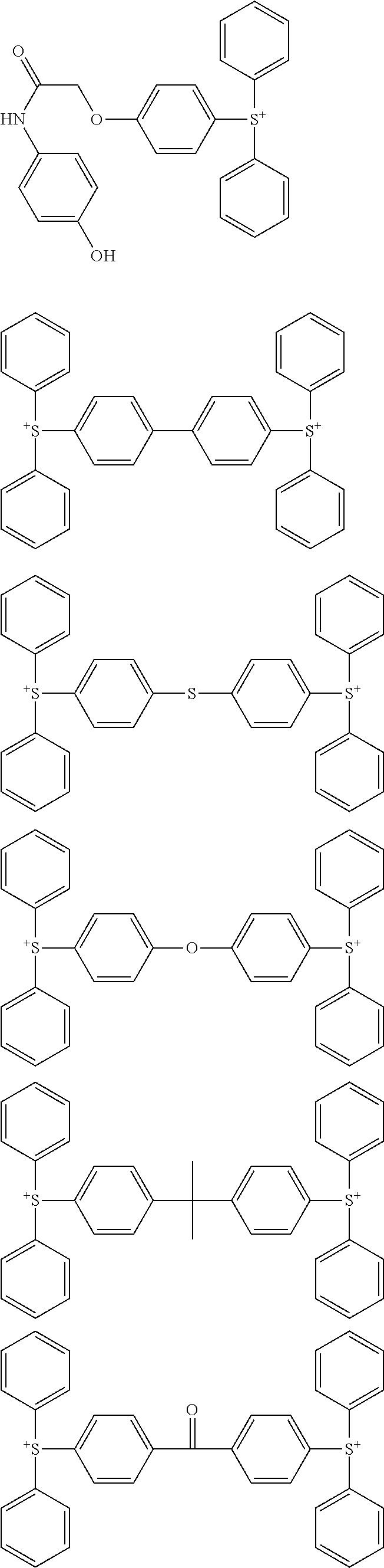 Figure US08822136-20140902-C00110