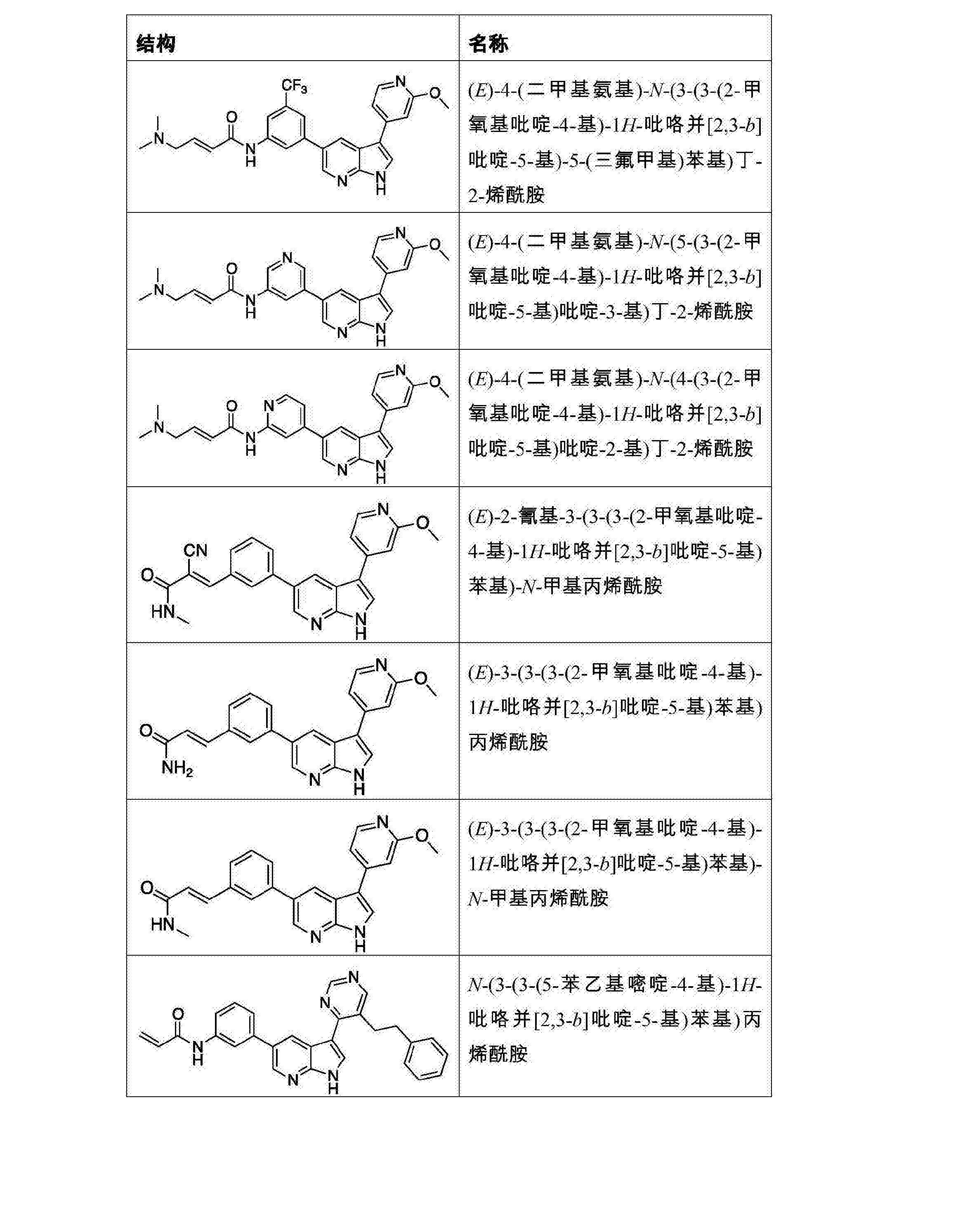 Figure CN107278202AD01321