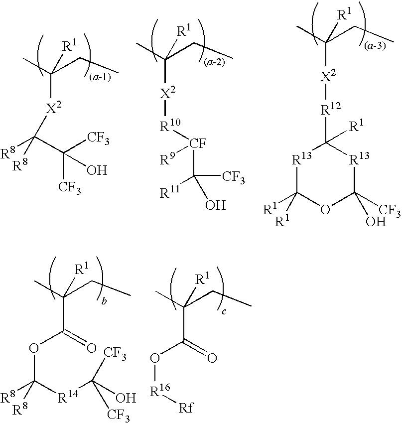 Figure US07569326-20090804-C00065