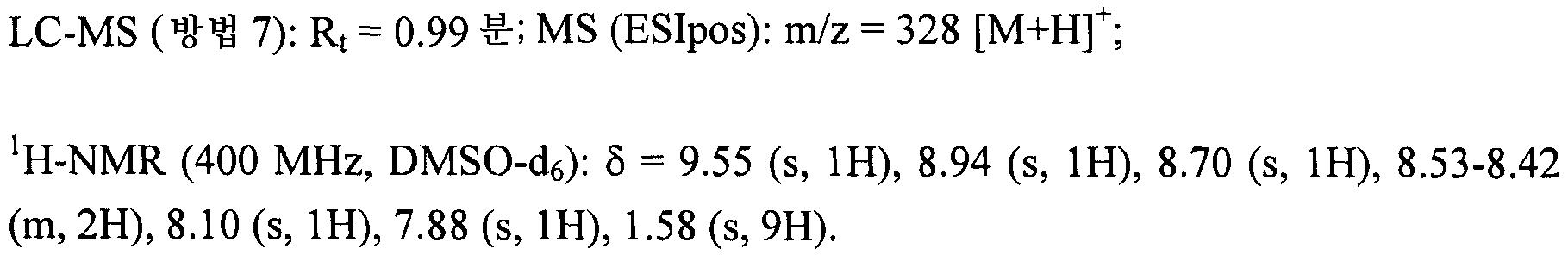 Figure 112009031182761-PCT00174