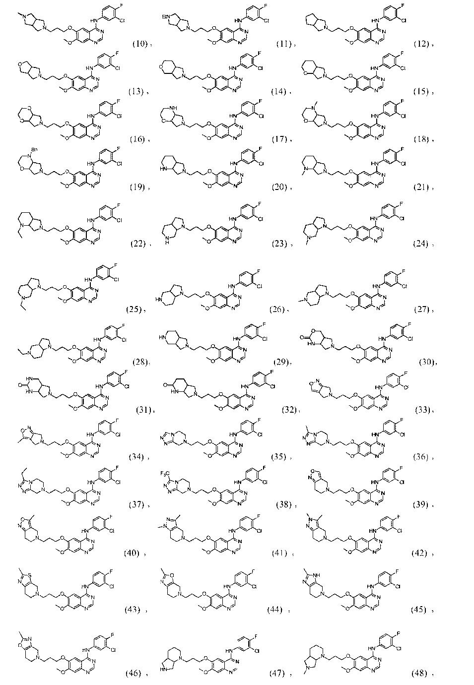 Figure CN103102344BD00321