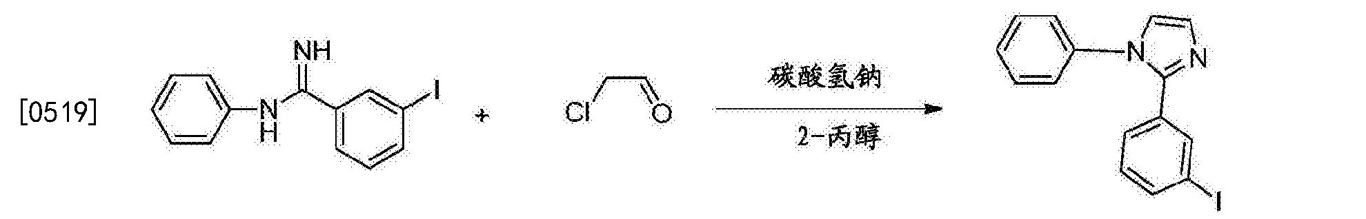 Figure CN106749425AD01551