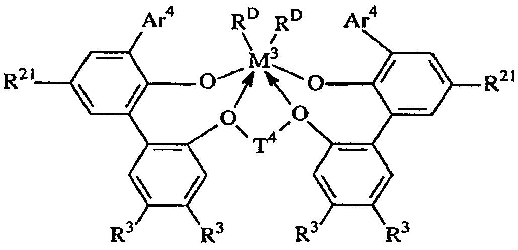 Figure 112008086408761-PCT00007