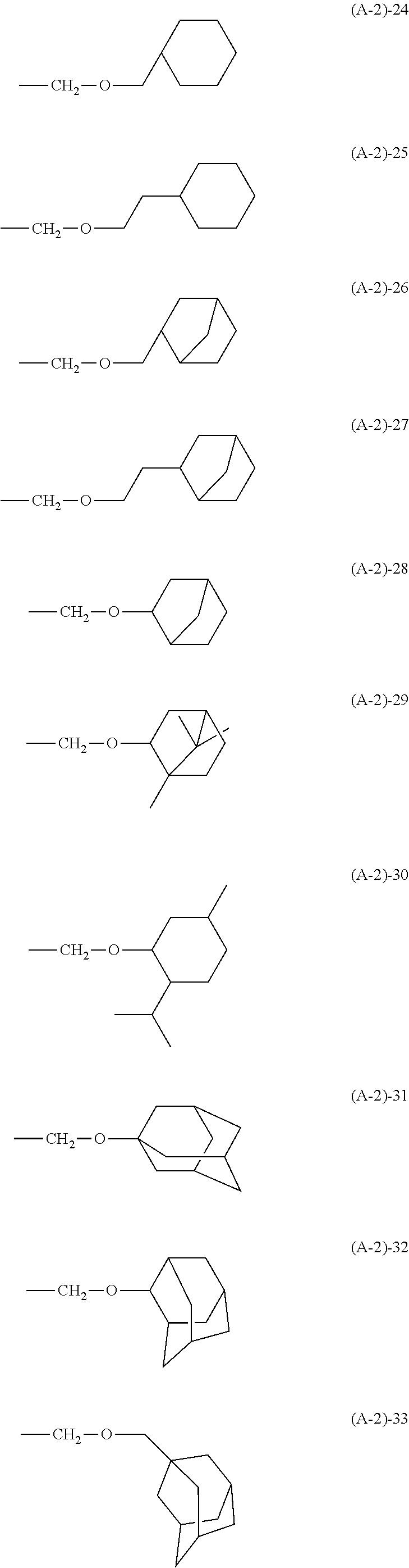 Figure US09023586-20150505-C00022
