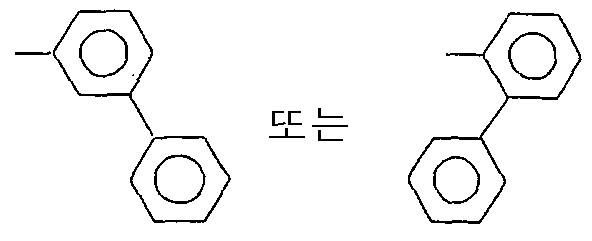 Figure 112007043636160-pat00013