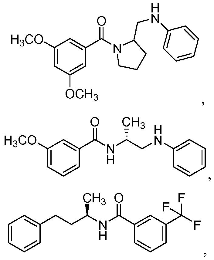 Figure imgf000299_0003