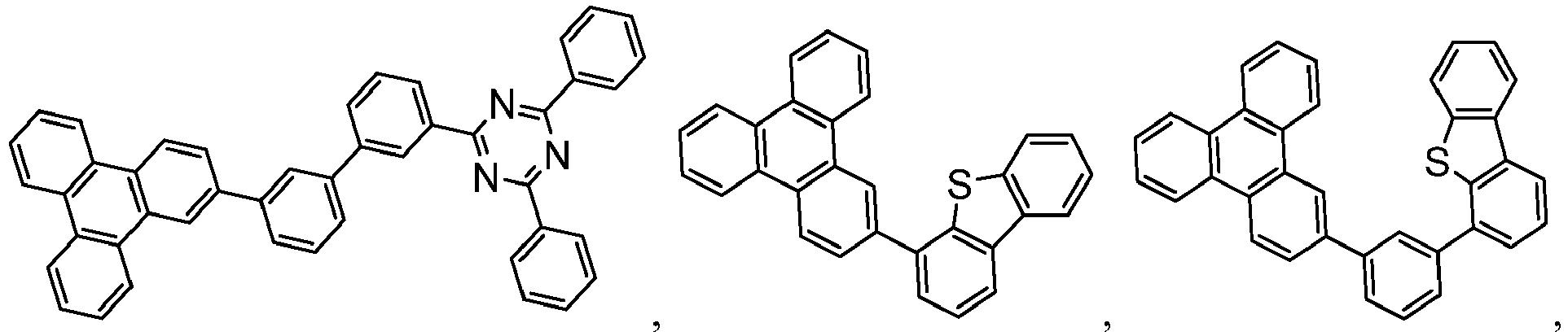 Figure imgb0987
