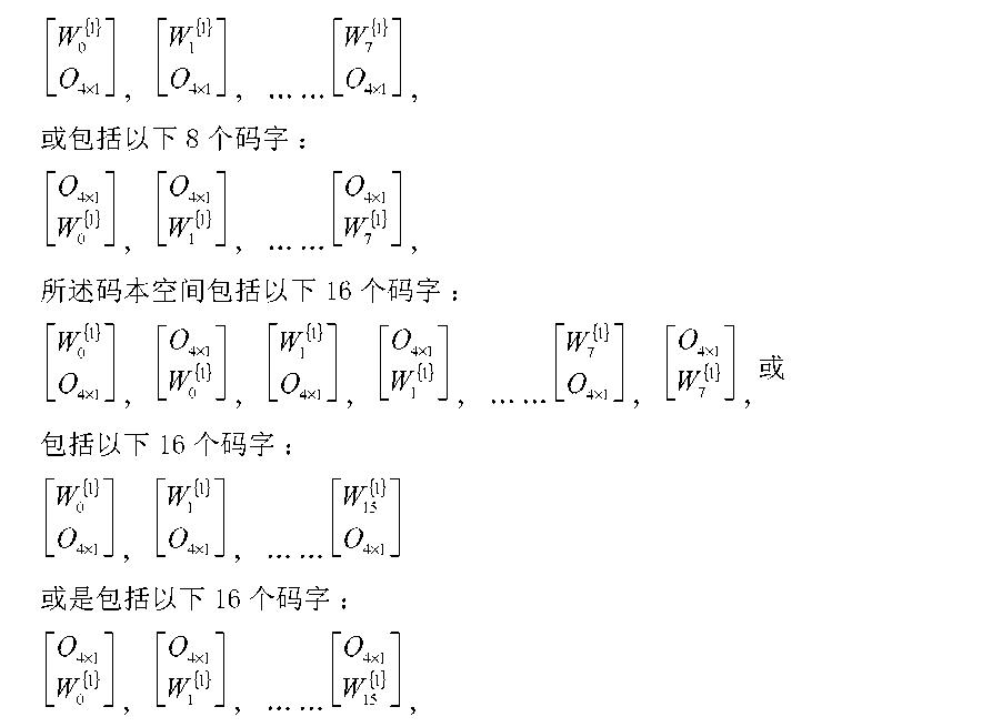 Figure CN101854236BC00033