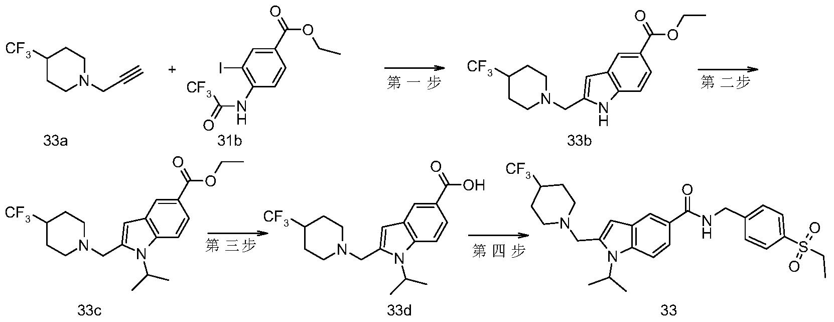 Figure PCTCN2017077114-appb-000086