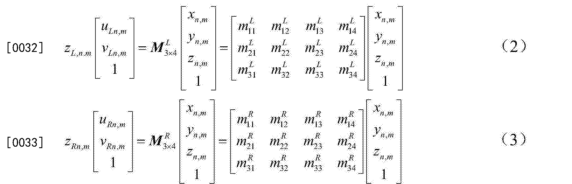 Figure CN106344154AD00051