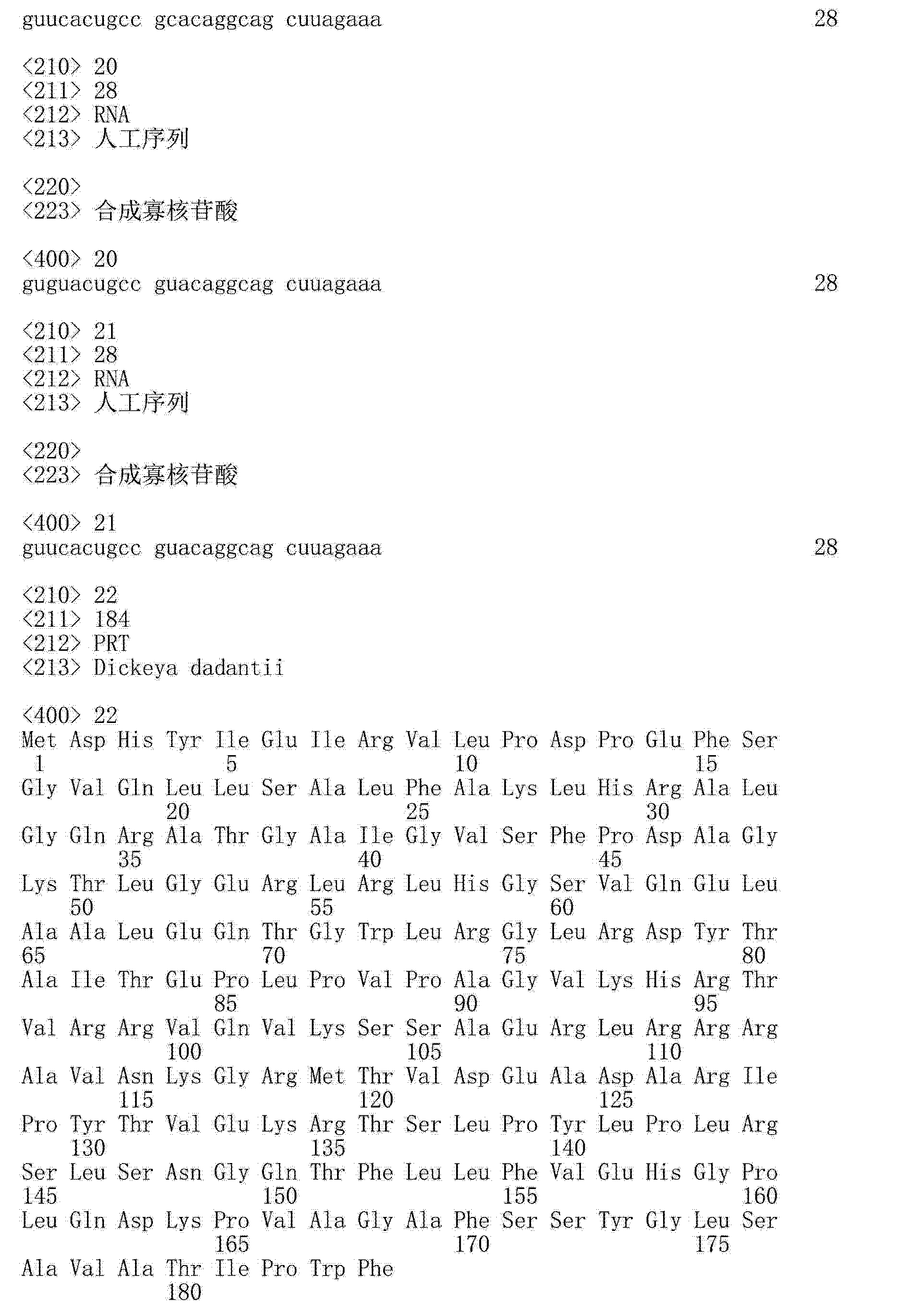 Figure CN103038338AD00481