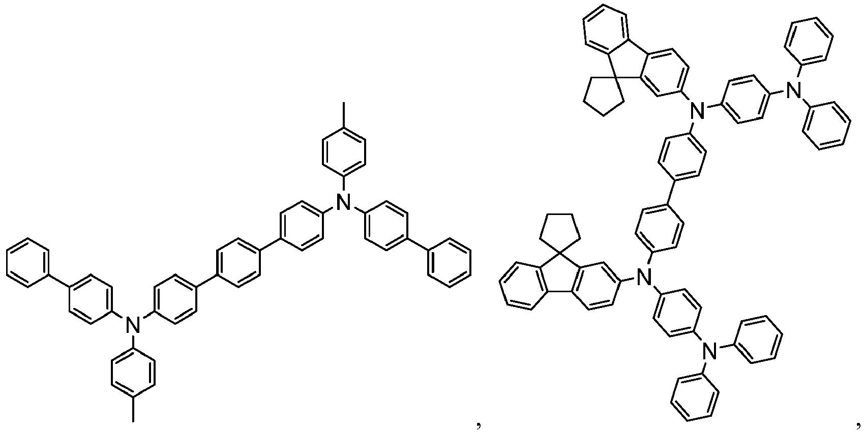 Figure imgb0846