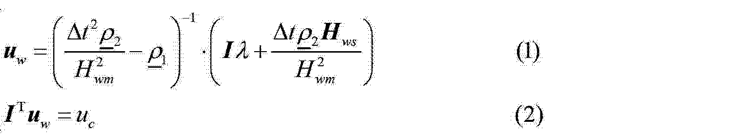 Figure CN103345275AD00063