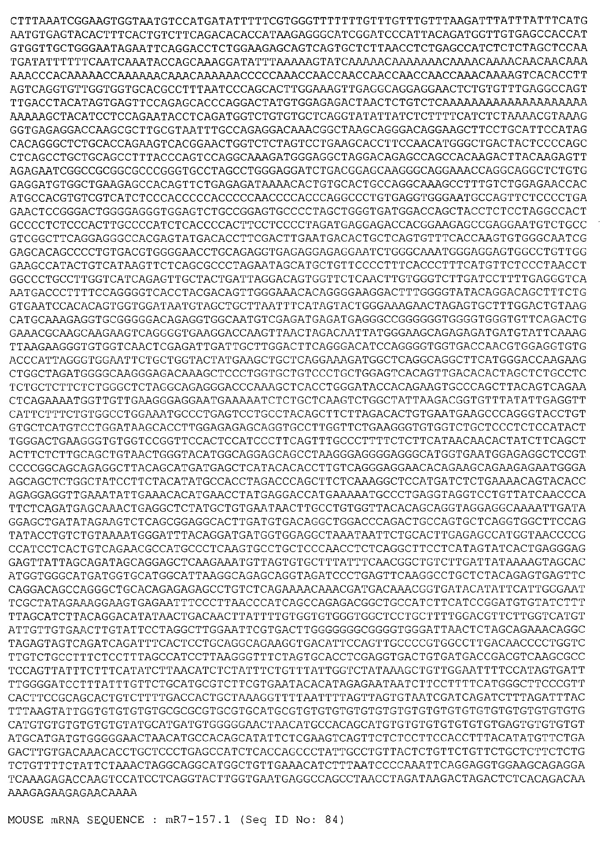 Figure imgb0286