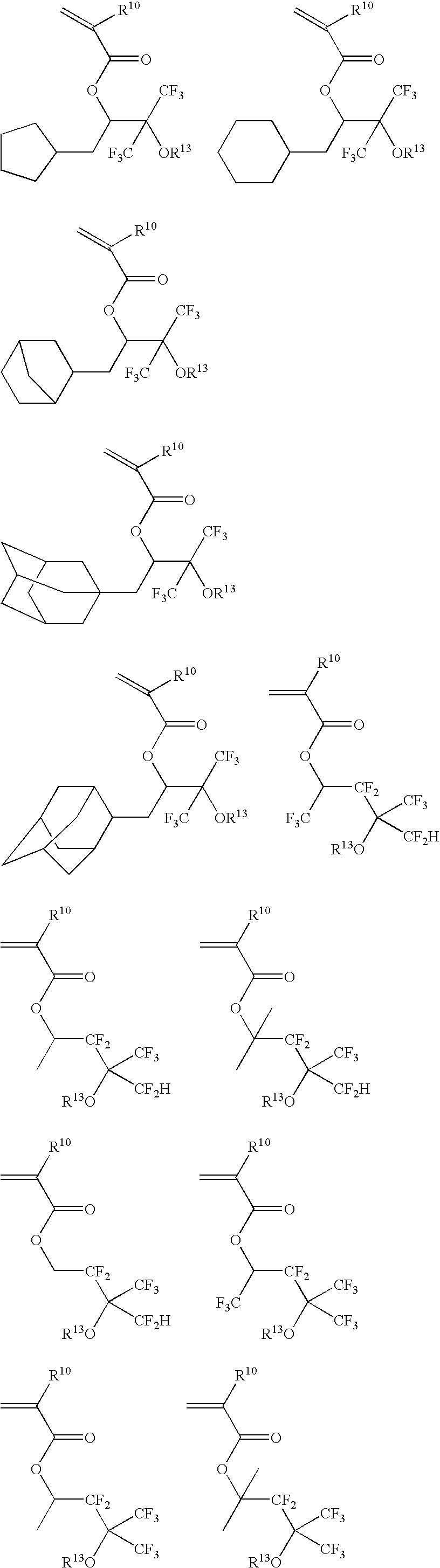 Figure US20090011365A1-20090108-C00021
