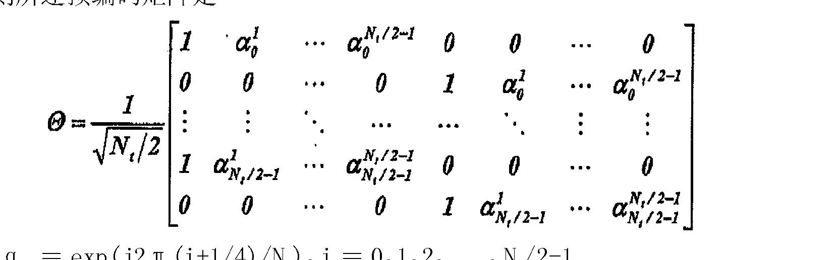 Figure CN1969522BC00053