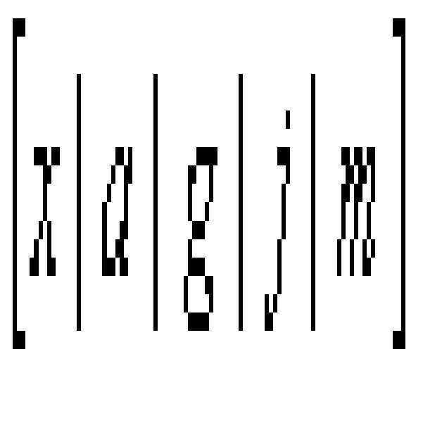 Figure 112013094752263-pat00007