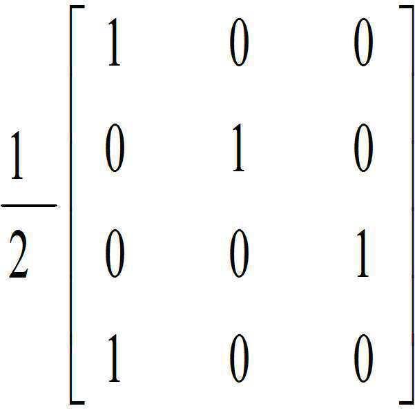 Figure 112011062912455-pat01447