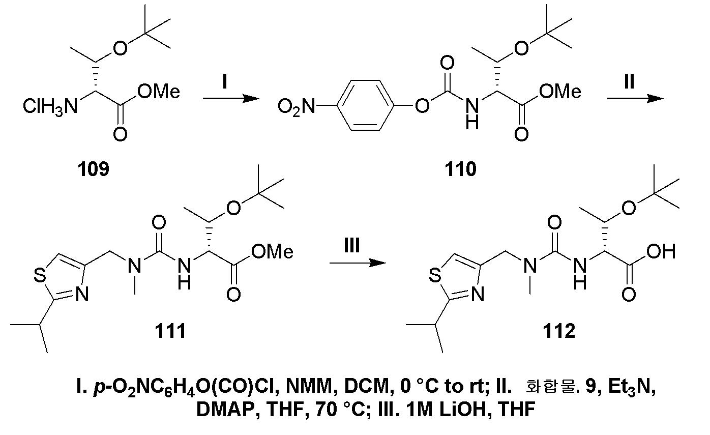 Figure pat00193