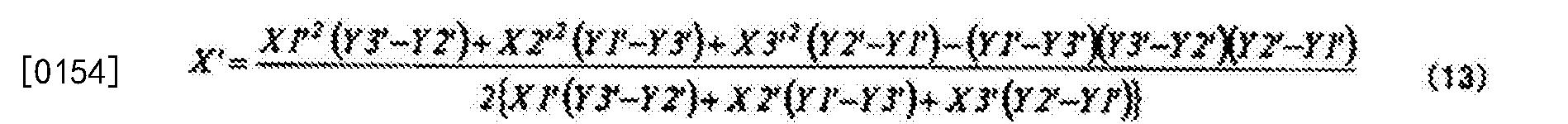 Figure CN104867856BD00174