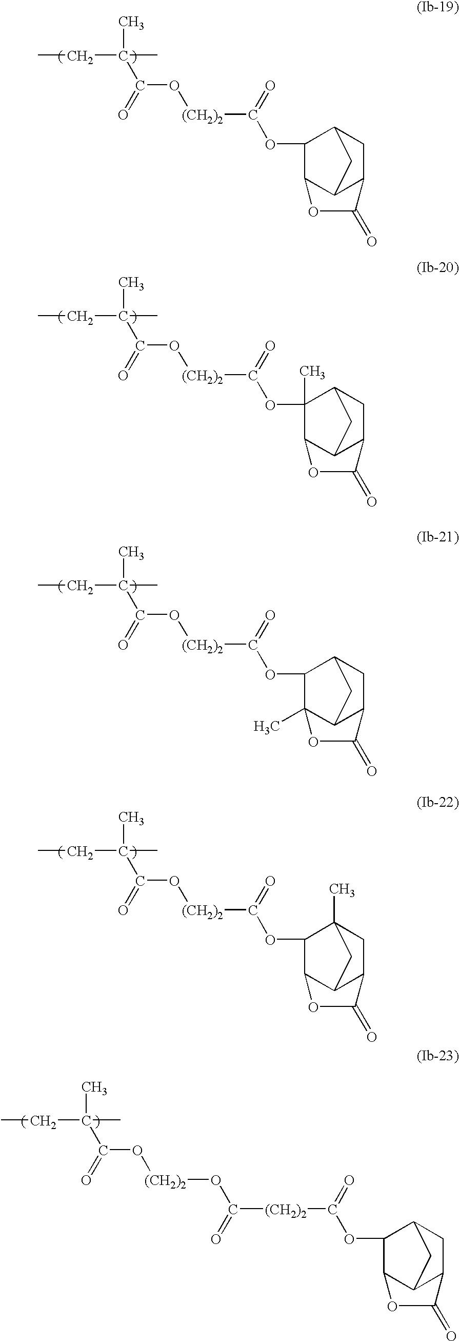 Figure US06492091-20021210-C00039