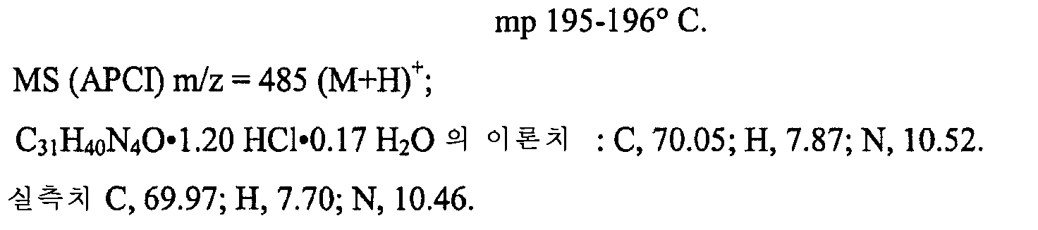 Figure 112006044743181-pct00074