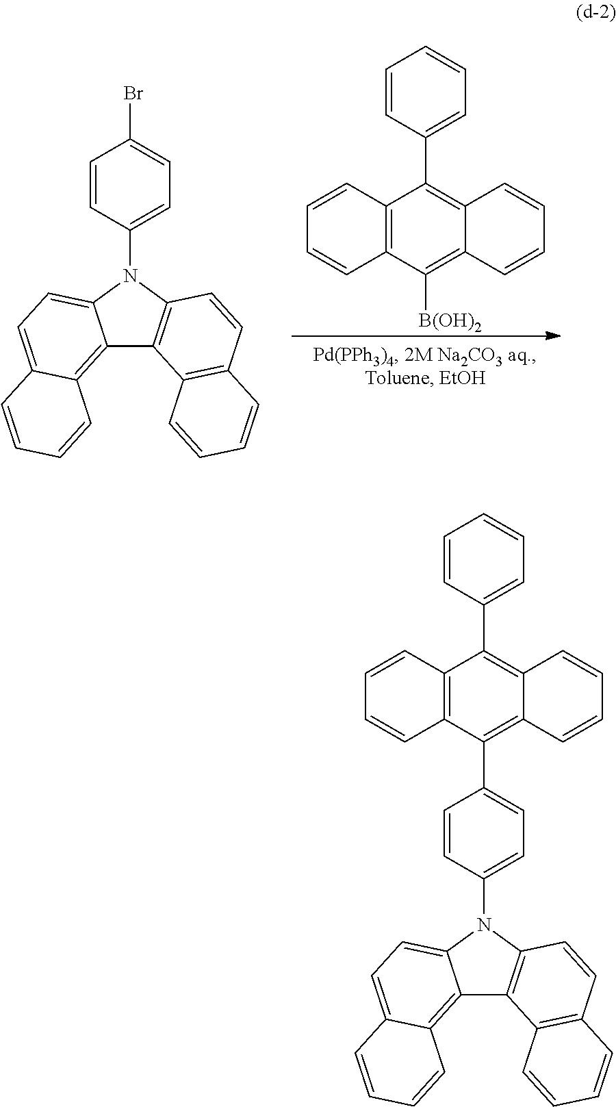 Figure US09240558-20160119-C00070