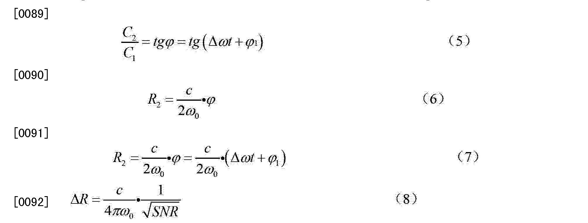 Figure CN102798866BD00112