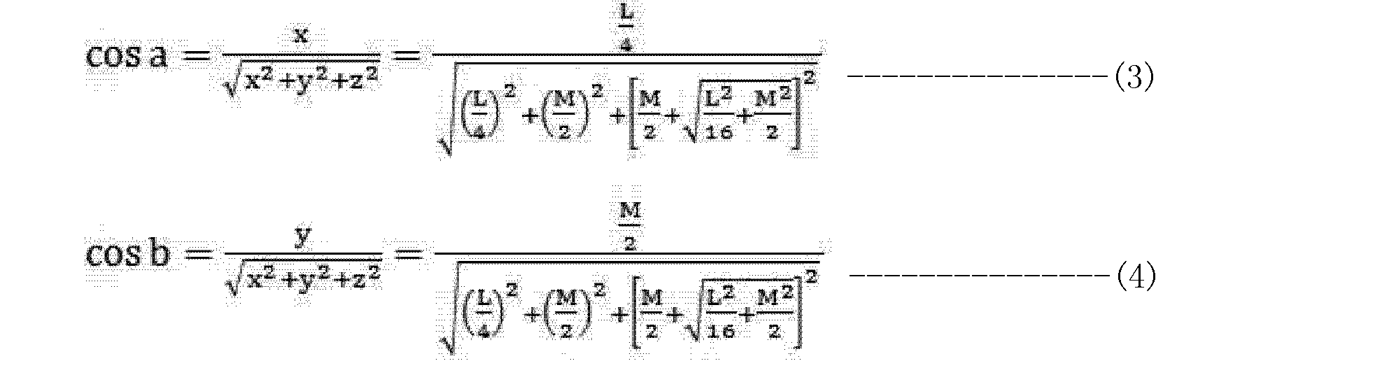 Figure CN102322980AD00073