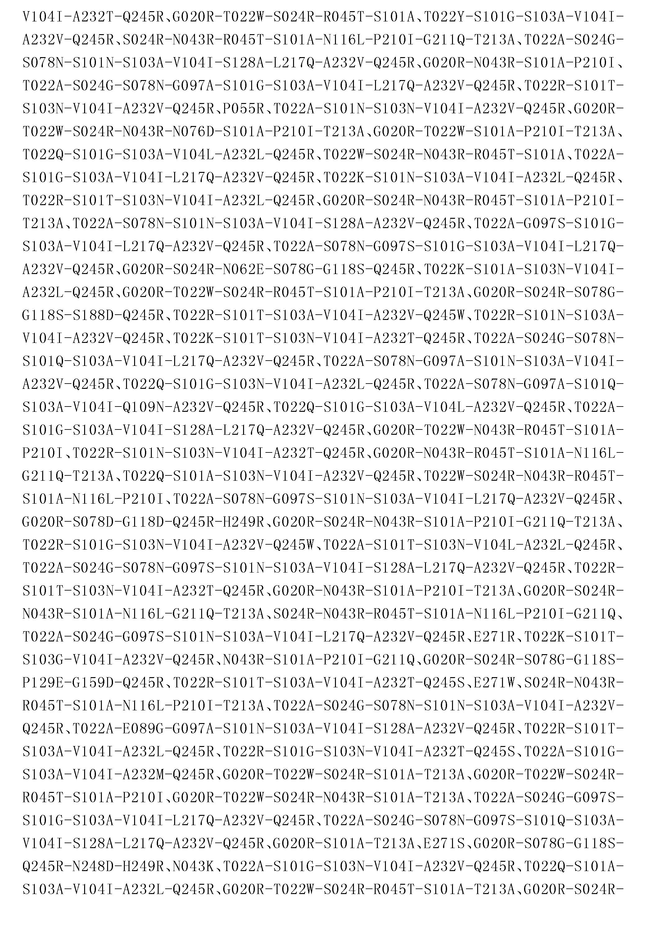 Figure CN103764823BD00981