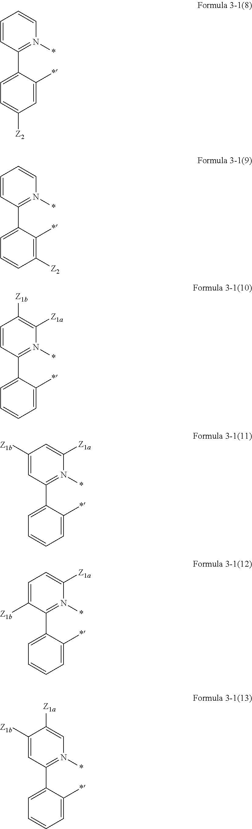 Figure US20160155962A1-20160602-C00319