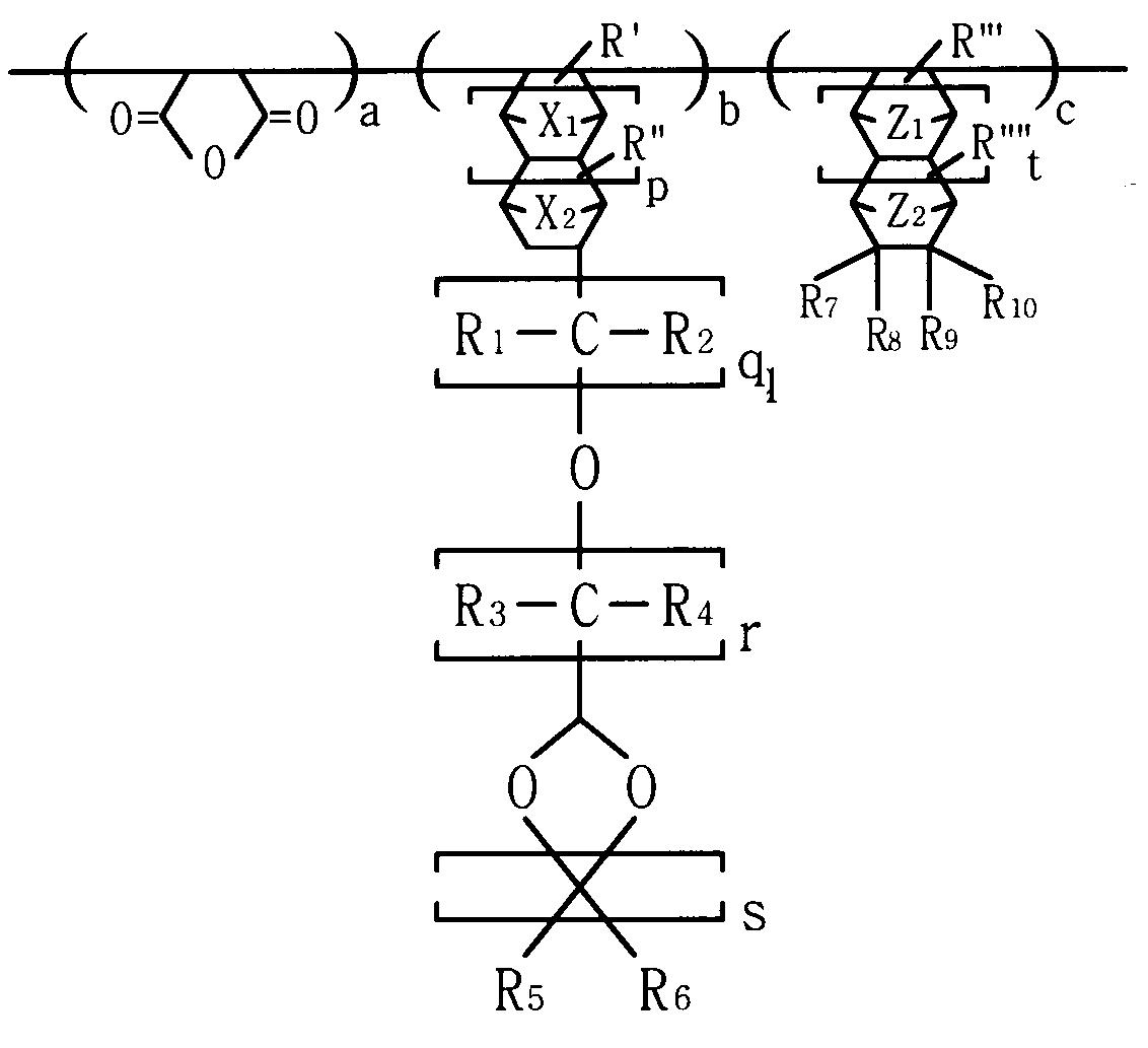 Figure 112005061697435-pat00039