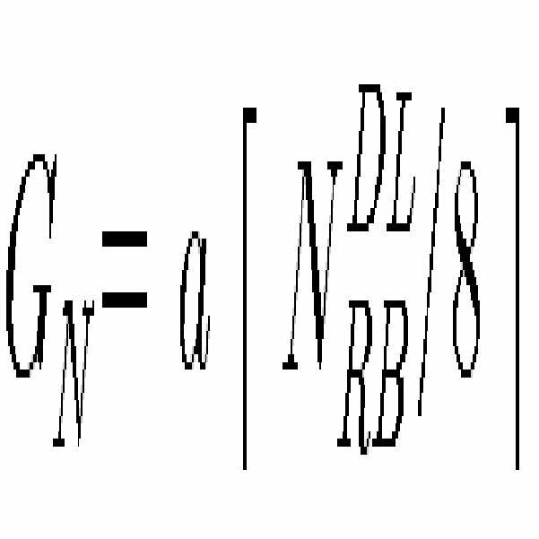 Figure 112008058145173-pat00002