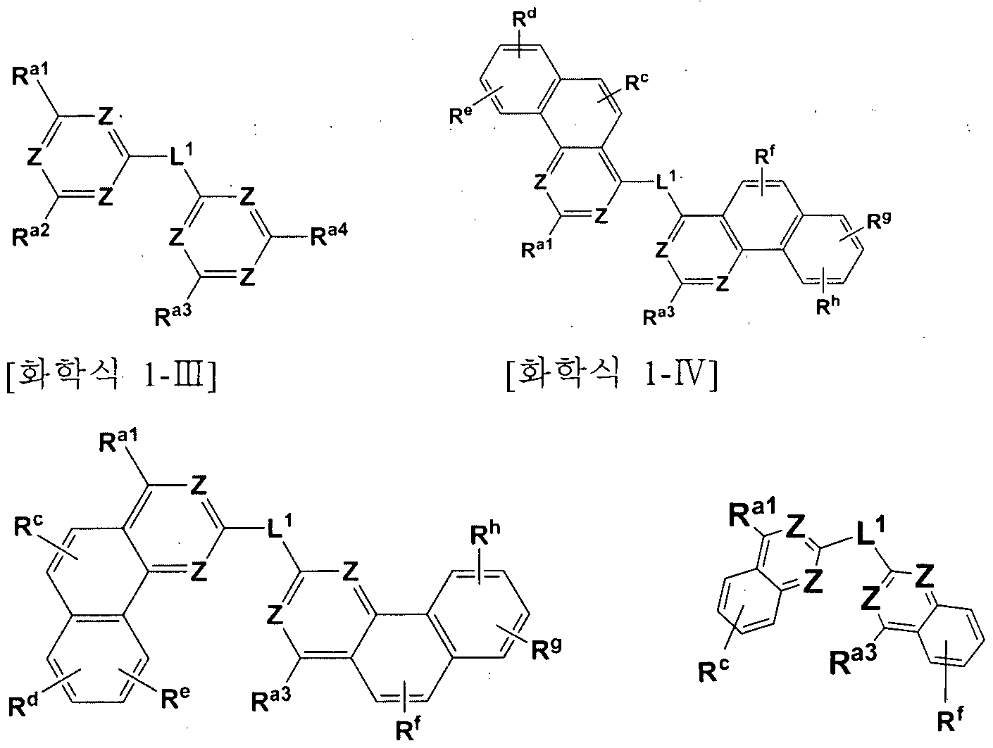 Wo2017069442a1 Composition For Organic Optoelectronic Element Hf Data Diagrams O 2 Meta Dibromobenzene Figure Imgf000070 0001