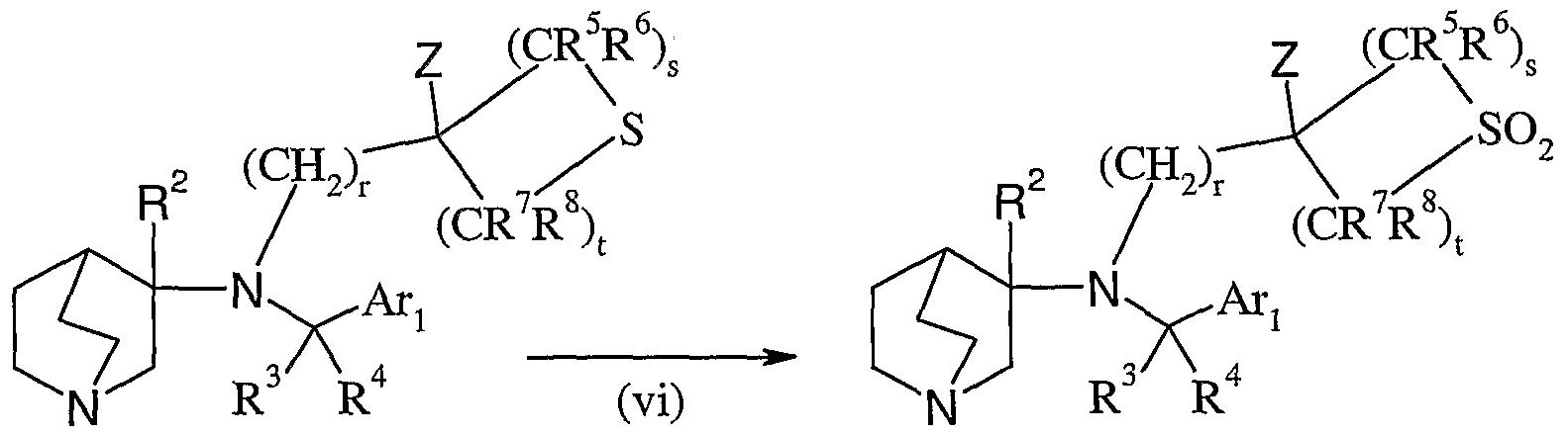 Figure imgf000059_0002