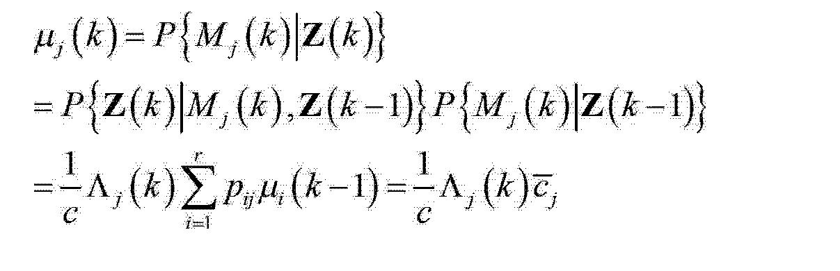 Figure CN103853908AC00047