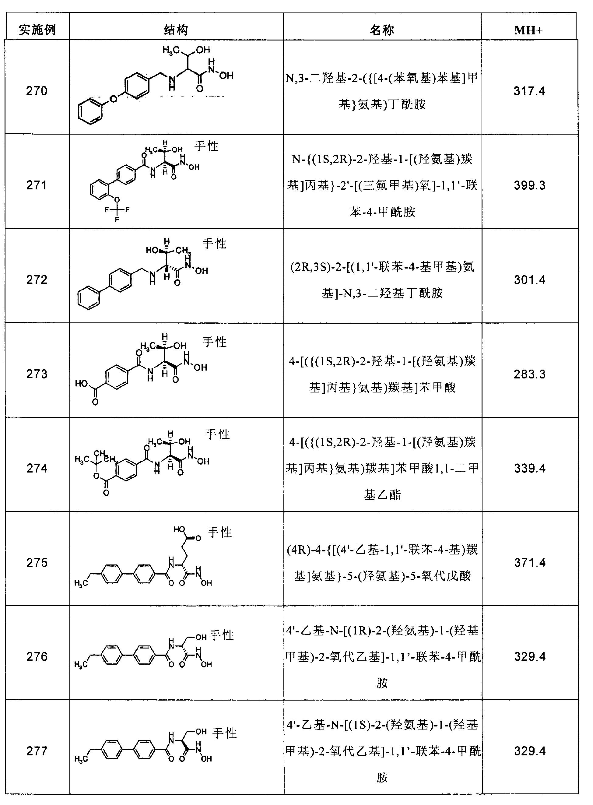 Figure CN102267924AD01531