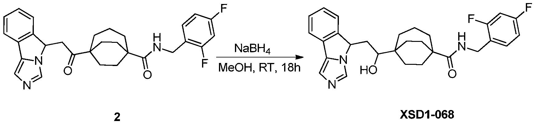 Figure PCTCN2017084604-appb-000086