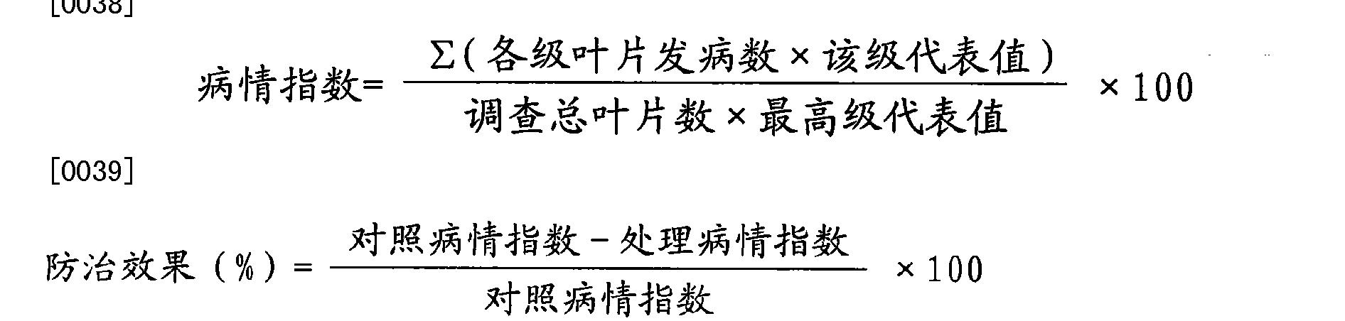 Figure CN101755755BD00061