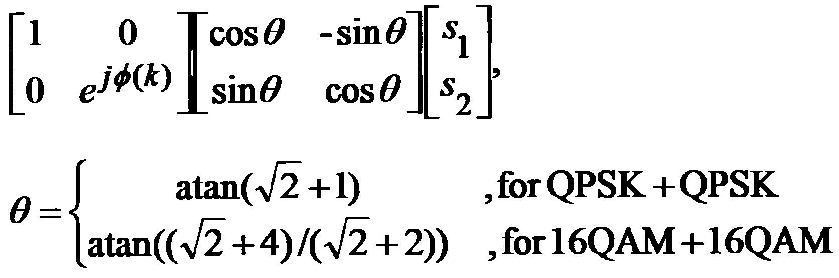 Figure 112013063300011-pct00018