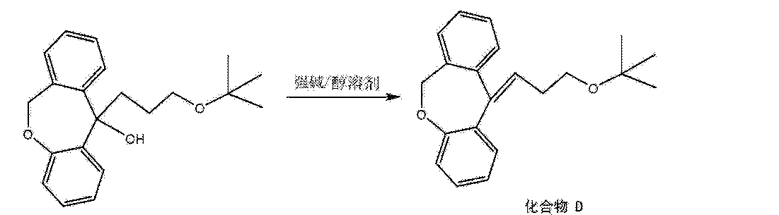 Figure CN105330638AD00082