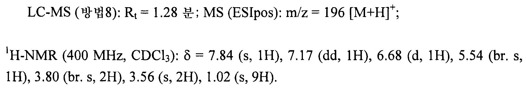 Figure 112009031182761-pct00052