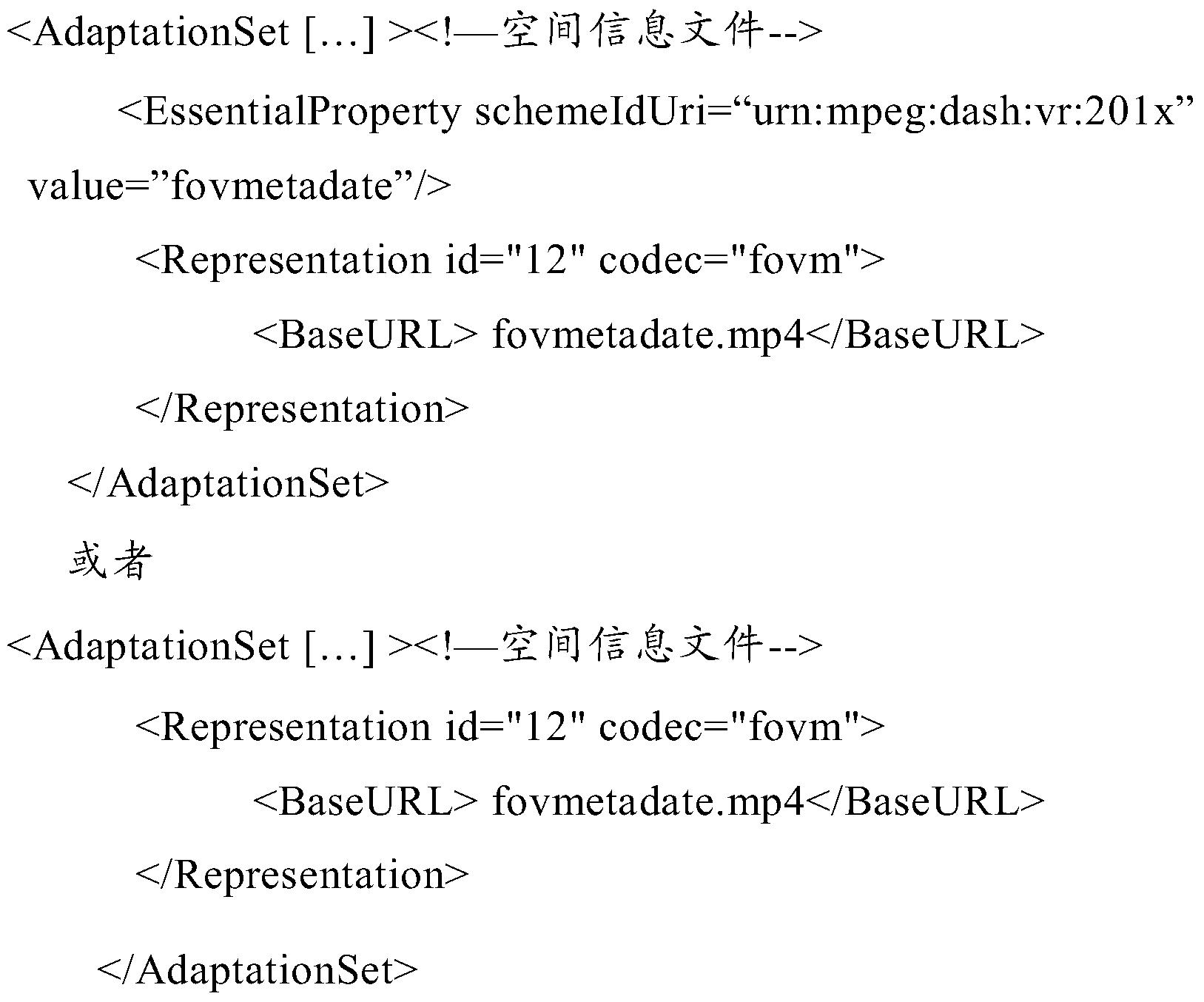 Figure PCTCN2016107111-appb-000040
